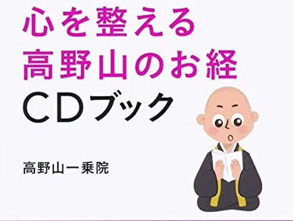cdbook1