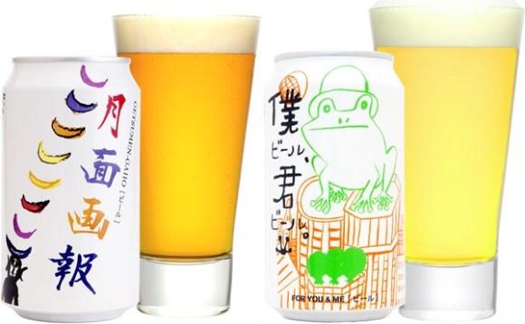 l_ah_beer1