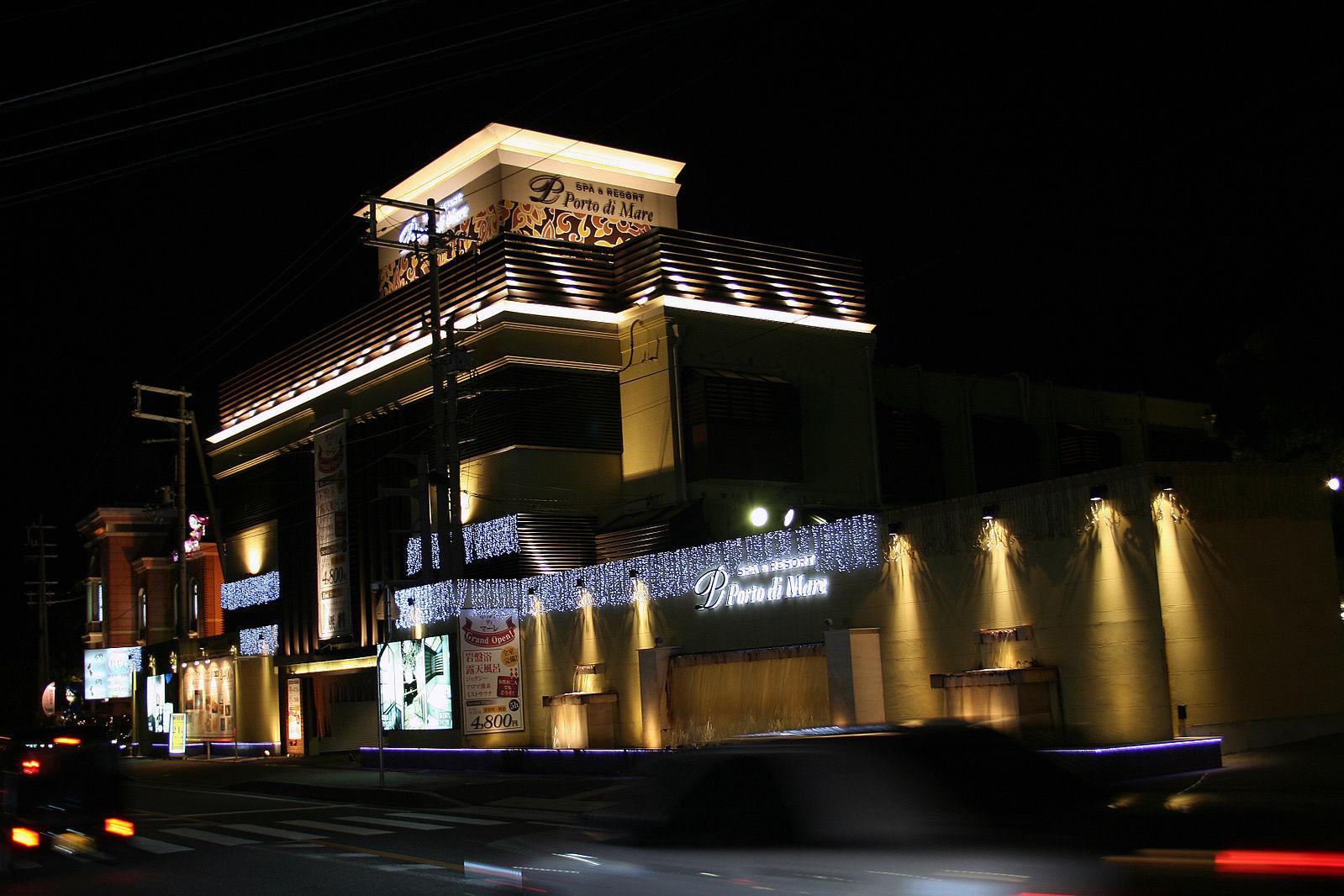 lovehotel1