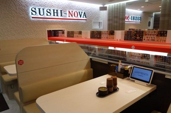 SushiNova07