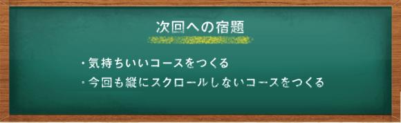 スクリーンショット 2015-10-25 10.59.51 PM