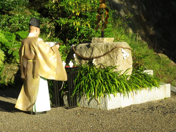 shinto blessing