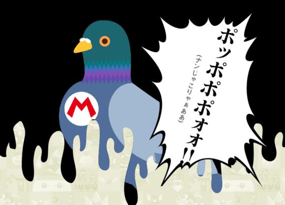 mario maker 04