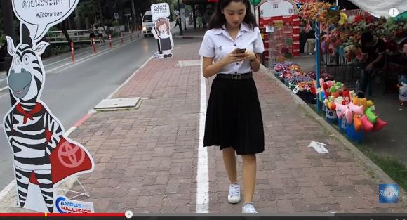 mobilelanethailand
