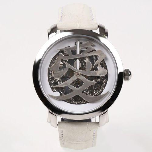 kanji watch 01