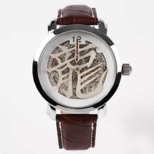 kanji watch 04