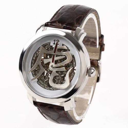 kanji watch 09