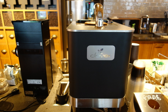 Starbucks64