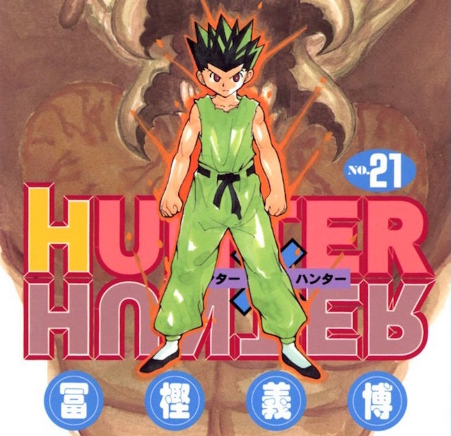 Hunter 21