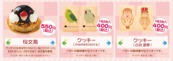 bird pastries 03