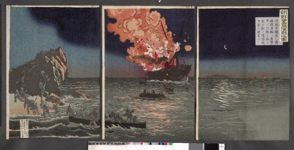 Chōsen Hōtō kaisen no zu 朝鮮豊島海戦之図 (The Naval Battle of Pungdo (C Feng-tao), Korea)