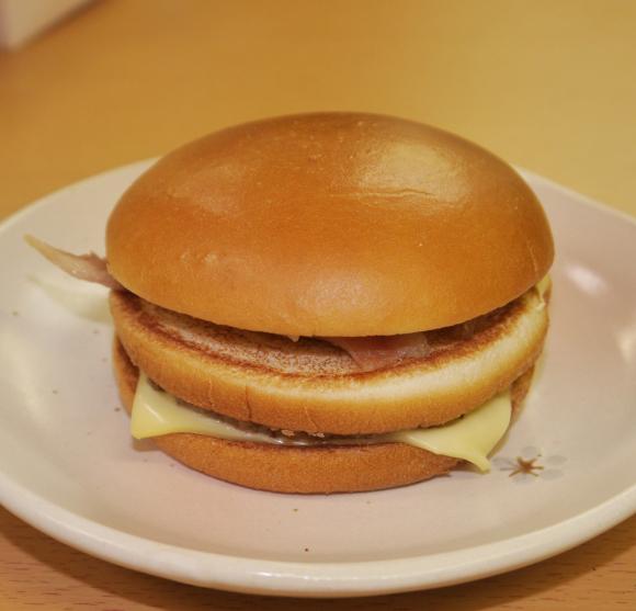 hokkaidoburger