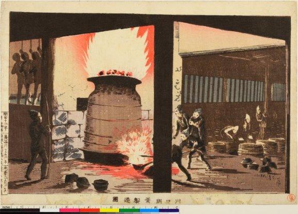 Kawaguchi nabe kama seizo no zu 川口鍋釜製造図 (Manufacturing Pots and Pans at Kawaguchi)