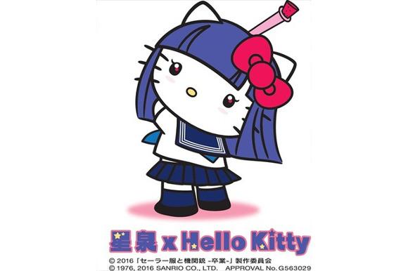 Kittysailor