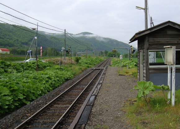Kyūshirataki_station03