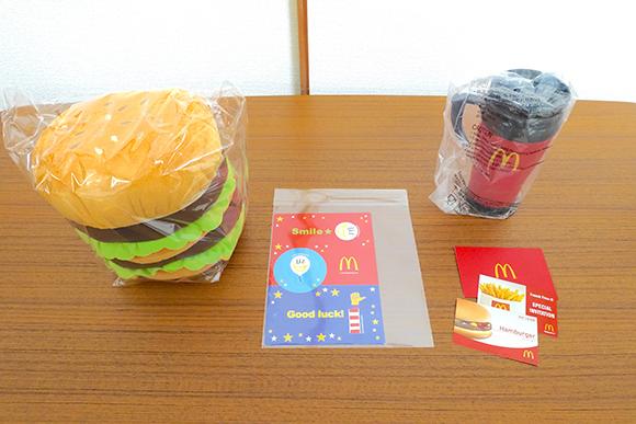 mcd prize 10