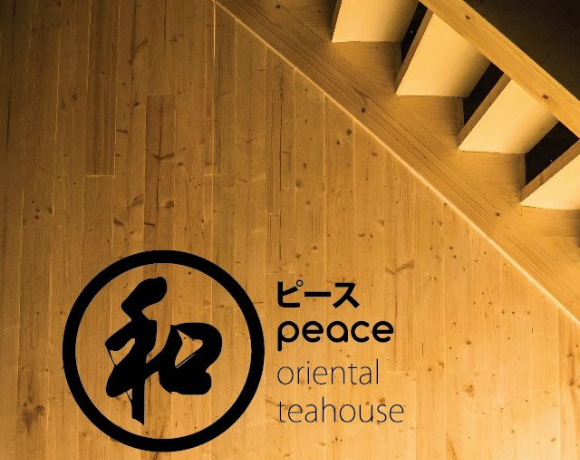 peaceorientalteahouse