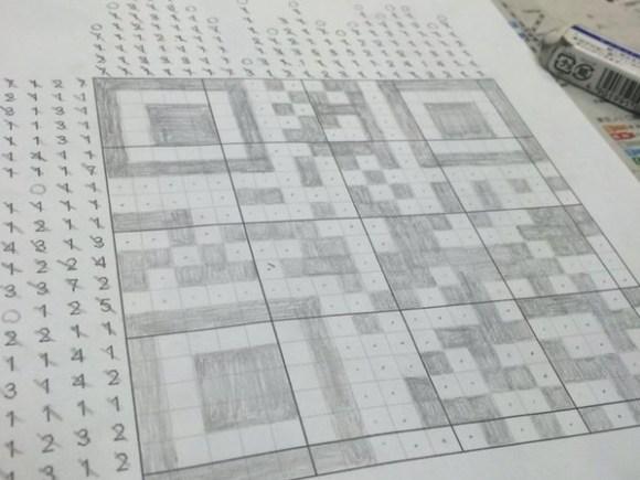 puzzle present top