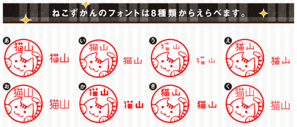 stamps3