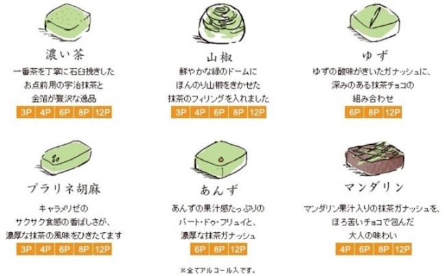 tsujiri-2-3_r
