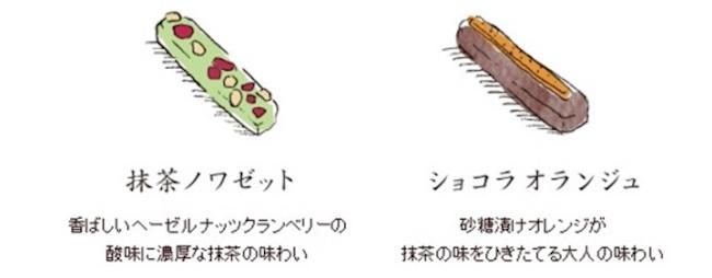 tsujiri-4-2_r