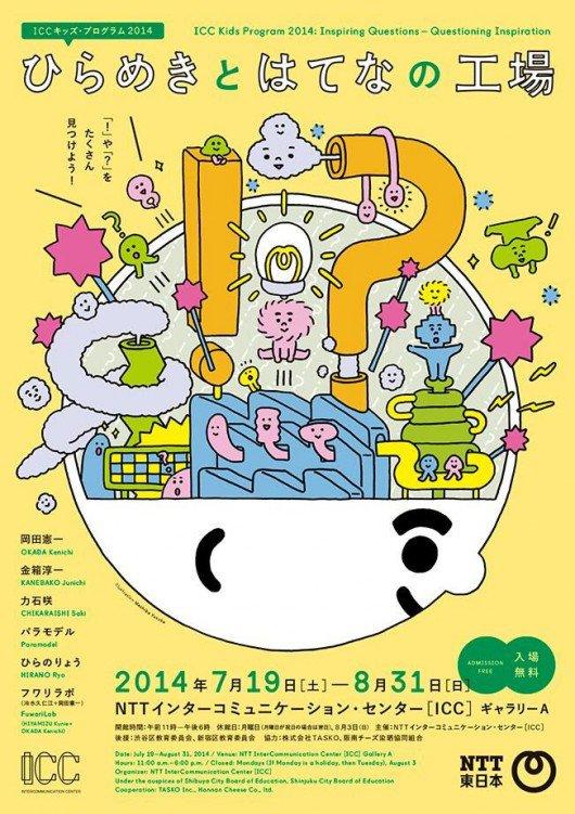 08-cute-2-530x751