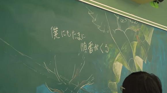 blackboard 5