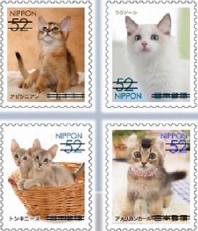 stamp_cu1