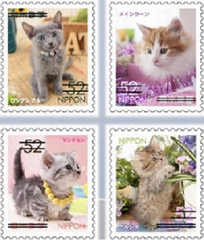 stamp_cu2