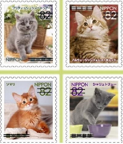stamp_cu3