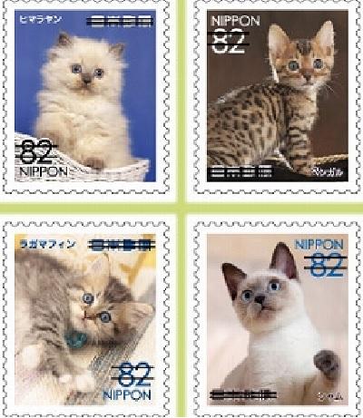 stamp_cu4