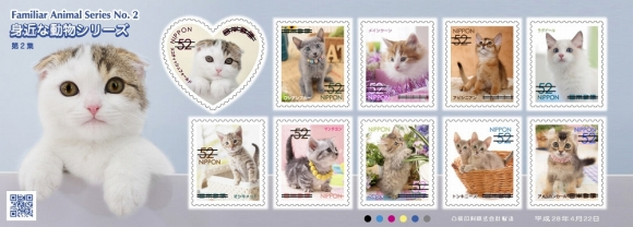 stamps (1)