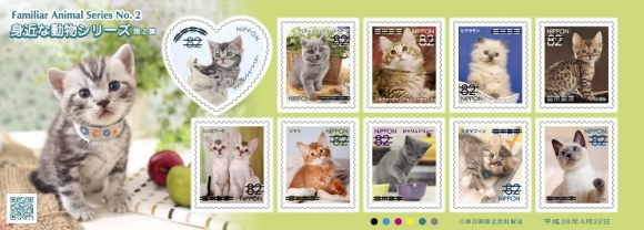 stamps (2)
