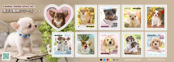 stamps (3)