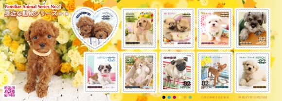 stamps (4)