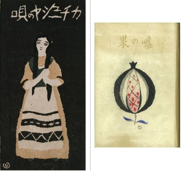 yumeji3