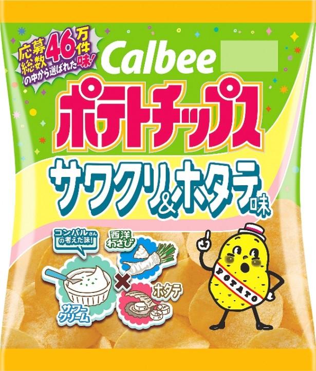 calbee3