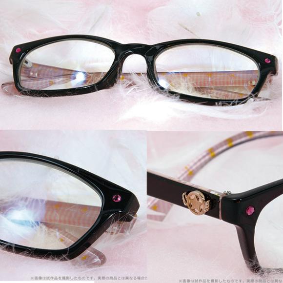 ccsglasses