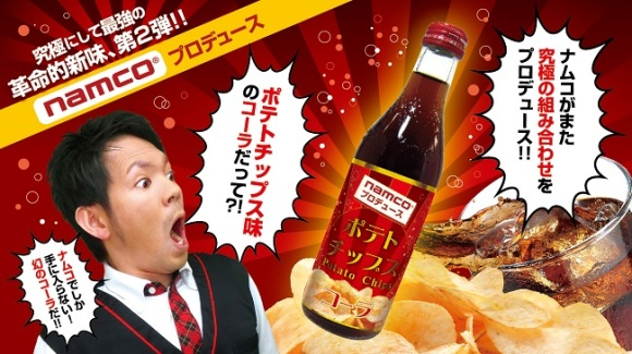 chips cola 1
