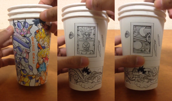dragonball cup manga top