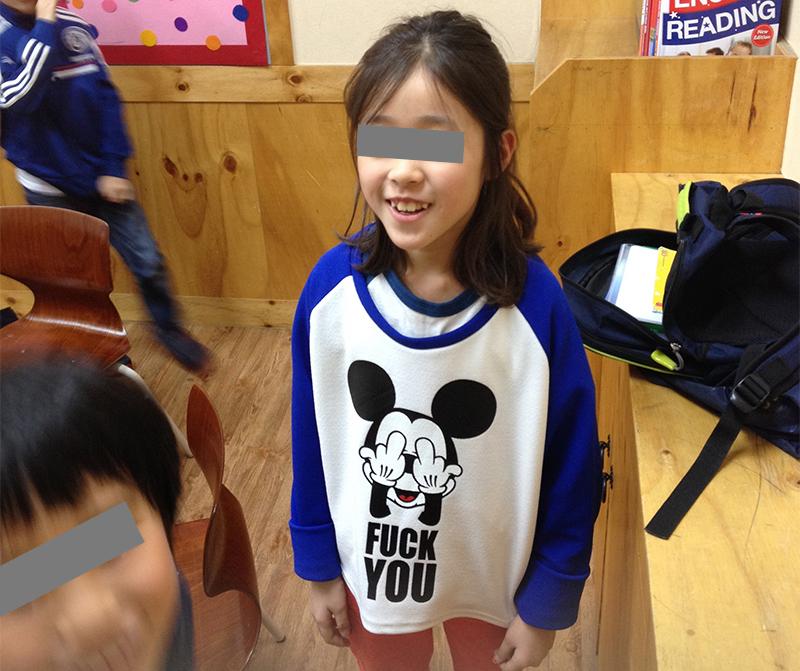 kid-bad-shirt_03