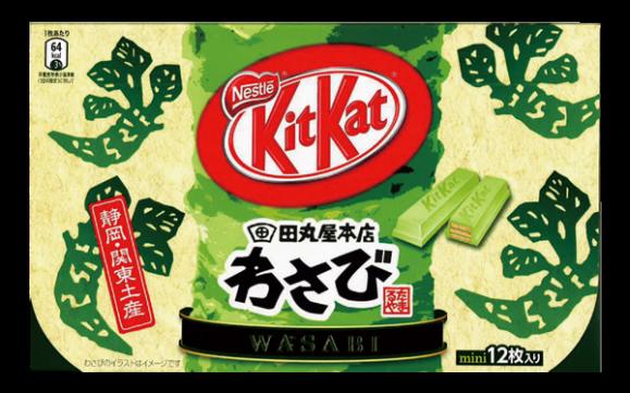 kitkat wasabi copy