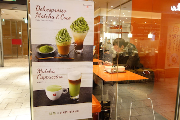 Matcha Coffee1