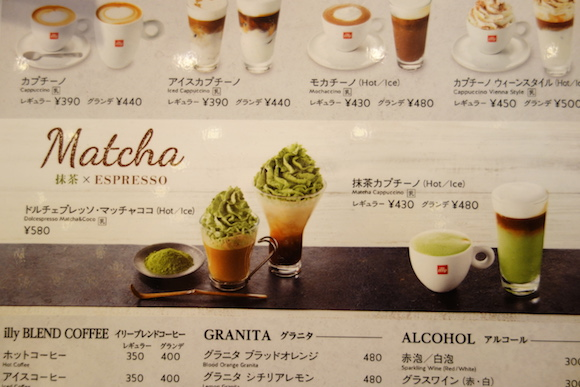 Matcha Coffee4