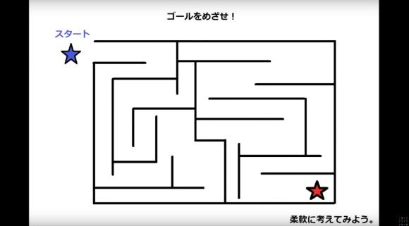 mazepuzzle3