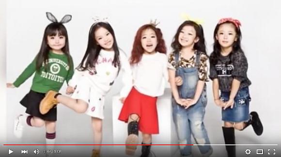 minigirls