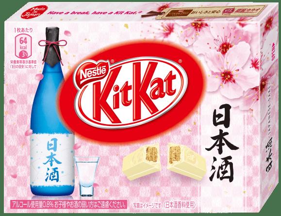 Nestle-debuts-alcohol-inspired-sake-KitKat-in-Japan