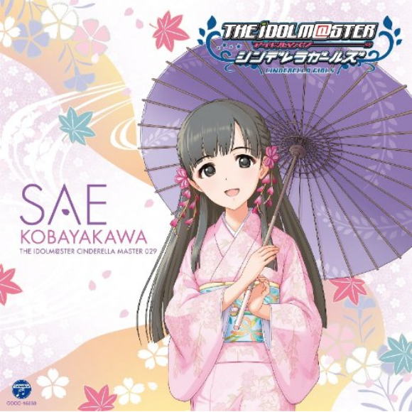 saekobayakawacd