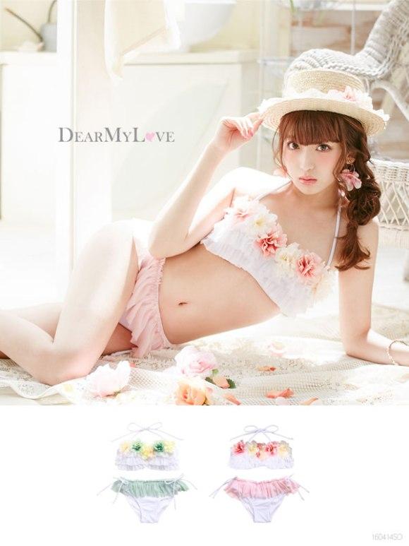 dear my love (1)