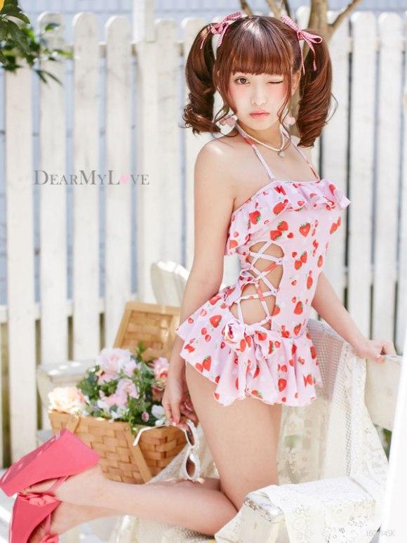 dear my love (4)